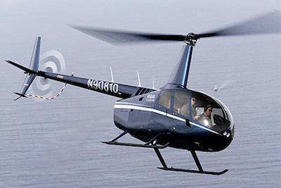 heli1-400