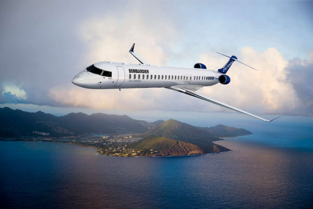 Mitsubishi Heavy Industries to acquire Bombardier Canadair jet program